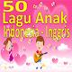 Indonesian children's song (app)