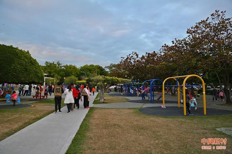 中興新村兒童公園