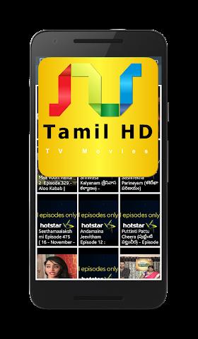 android Tamil Movies TV-HD Screenshot 1