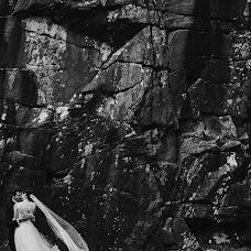 Fotograf ślubny Dominik Imielski (imielski). Zdjęcie z 25.09.2018