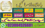 Dua for your all kinds of problems | Free Online Astrologer