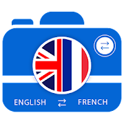 French Camera & Voice Translator