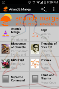 Ananda Marga- screenshot thumbnail