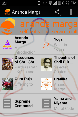 Ananda Marga- screenshot