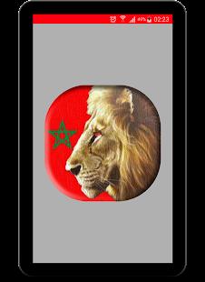 أجمل أغاني المنتخب المغربي 2018 - náhled