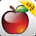 애플파일 - 안드로이드용 다운로드 전용앱 icon