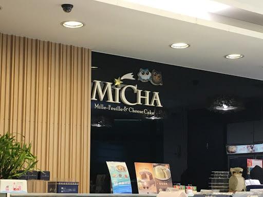 米迦千層乳酪蛋糕 府中店