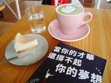 來七號咖啡no.7cafe'