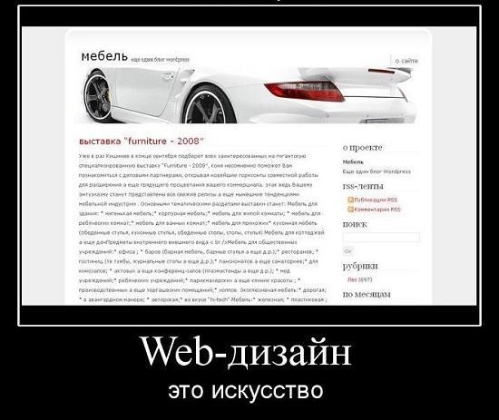 http://blogarbik.ru/wp-content/uploads/2014/10/56.jpg