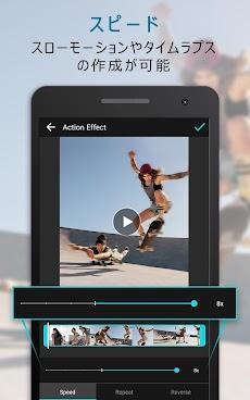 YouCam Video – プロレベルのの動画加工・編集・動画作成アプリのおすすめ画像3