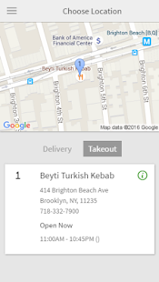 Beyti Turkish Kebab- screenshot thumbnail