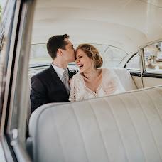 Wedding photographer Michal Zahornacky (zahornacky). Photo of 15.06.2018