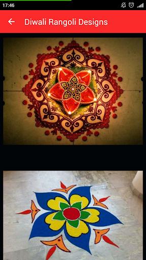 Latest Diwali Rangoli Designs 2019 Simple Free Apps On Google Play