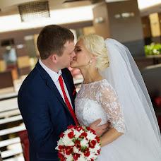 Wedding photographer Dmitriy Odincov (odintsov). Photo of 25.04.2016