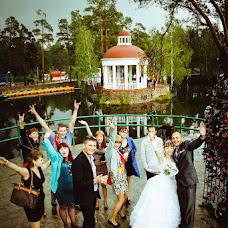 Wedding photographer Lidiya Mukhamadeeva (lidia). Photo of 02.11.2013