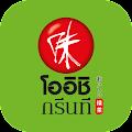 OISHI download