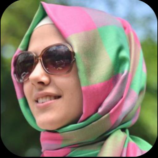 أجمل لفات الحجاب