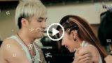 Quên Anh Trong Từng Cơn Đau – Kim Jun See