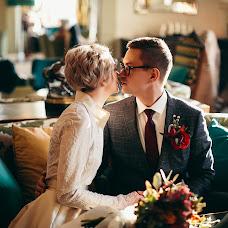 Wedding photographer Tanya Grishanova (grishanova). Photo of 19.04.2018