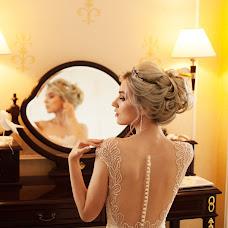 Wedding photographer Mariya Fedorova (Njaka). Photo of 05.11.2017