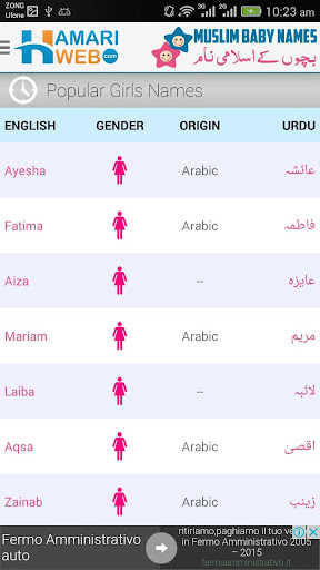 Muslim Baby Names & Meanings Islamic Boys & Girls 2.3 Apk for Android 8