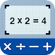 Math Scanner By Photo - Solve My Math Problem image
