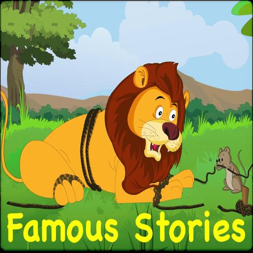 孩子們故事書 教育 App LOGO-硬是要APP