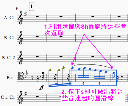 MuseScore_Tutorial039.PNG