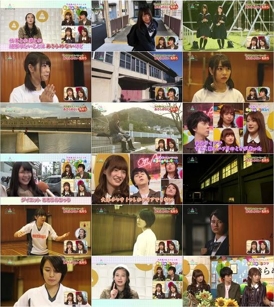 (TV-Variety)(720p) 乃木坂46スペシャル – オトナヘノベル 161117