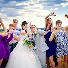 Wedding photographer Aleksandr Larkov (wwwolk). Photo of 02.09.2013