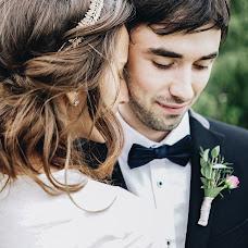 Wedding photographer Andrey Andryukhov (Andryuhoff). Photo of 21.04.2017