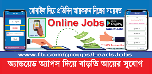 Smart Jobs Pro 3 0 1 (Android) - Download APK