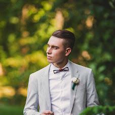 Wedding photographer Olga Khayceva (Khaitceva). Photo of 14.07.2017