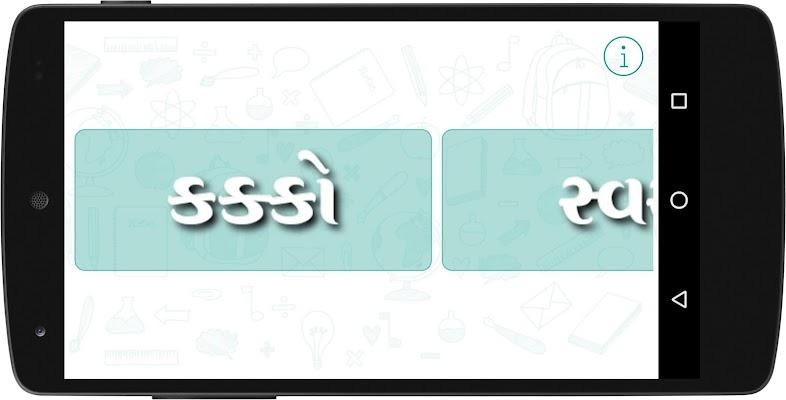PreSchool - Balmandir - screenshot