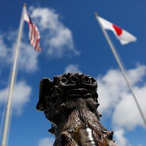 共産・小池書記局長、辺野古基地の埋め立てに対する政府対抗に持論も批判の嵐「日本は法治国家です」