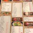 鑫鱻生猛活海鮮(吉林店)