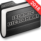 Diccionario islámica icon