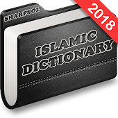Islamic Dictionary-Islamic Guide For Muslims