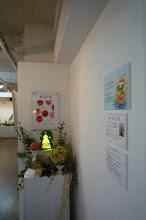 Photo: 入口は信乃のフルーツ展示