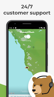 TunnelBear VPN Capture d'écran