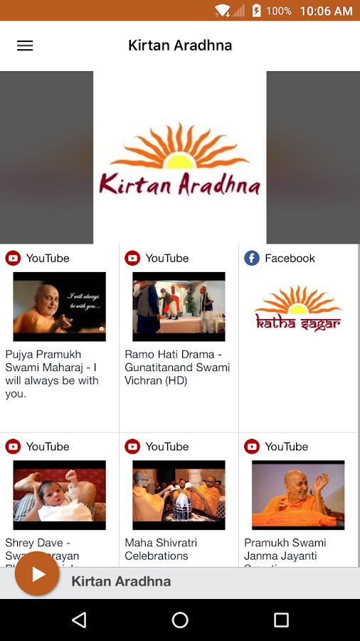 Kirtan Aradhna App- screenshot