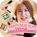 อวยพรปีใหม่ สวัสดีปีใหม่ 2016