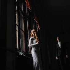 Svatební fotograf Vitaliy Mironyuk (mironyuk). Fotografie z 17.01.2017