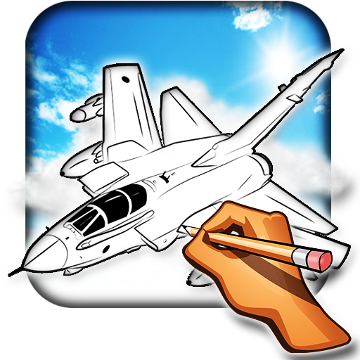 How to Draw Airplanes 遊戲 App LOGO-硬是要APP