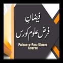 Faizan e Farz Uloom Course icon