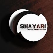 Latest Status and Shayari Collection|Photo Shayari
