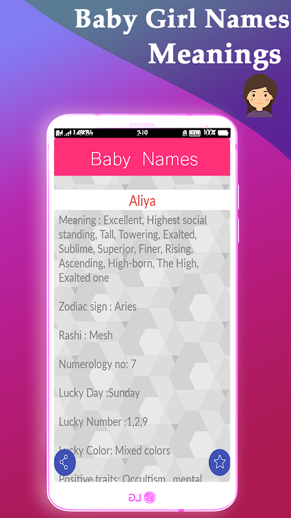 Arabic Baby Names - أسماء الطفل – (Android Apps) — AppAgg