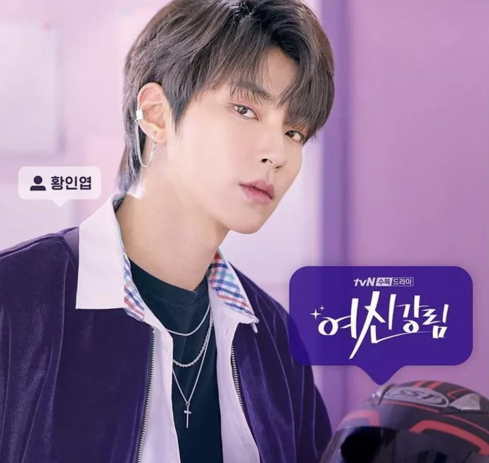 hwang1