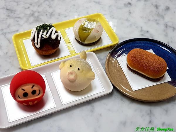 P&J's Pâtisserie 甜點工作室