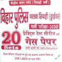 BIHAR POLICE SET PRACTICE 20 SET WITH SOLUTION icon